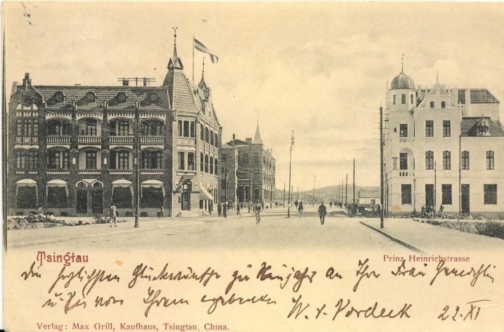 Et postkort som min oldefar sendte fra den tysk-styrede kinesiske by Tsingtau.